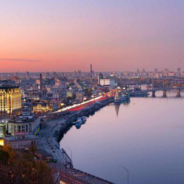 Амстердам — Киев