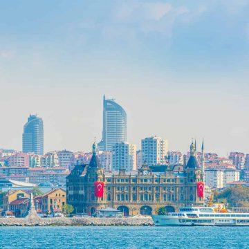 Харьков — Стамбул