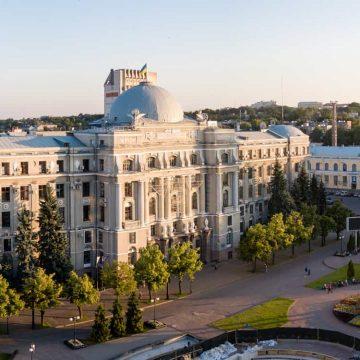 Париж — Харьков