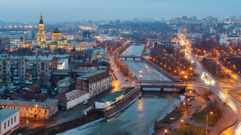 Харьков вид на собор и на город страница направлений