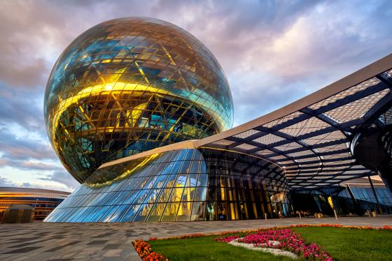 Nur Alem Expo