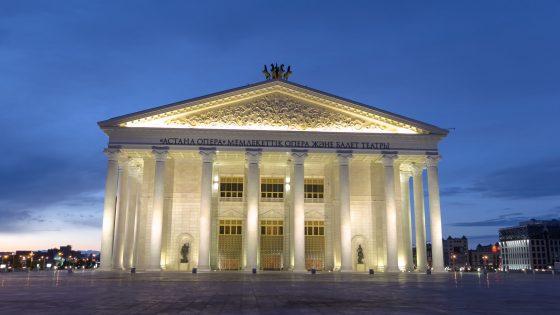 State-opera-Astana
