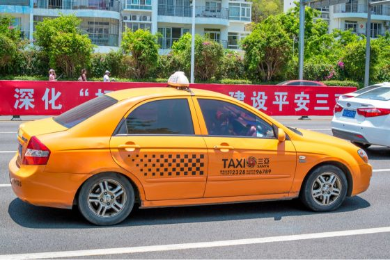 sanya_taxi