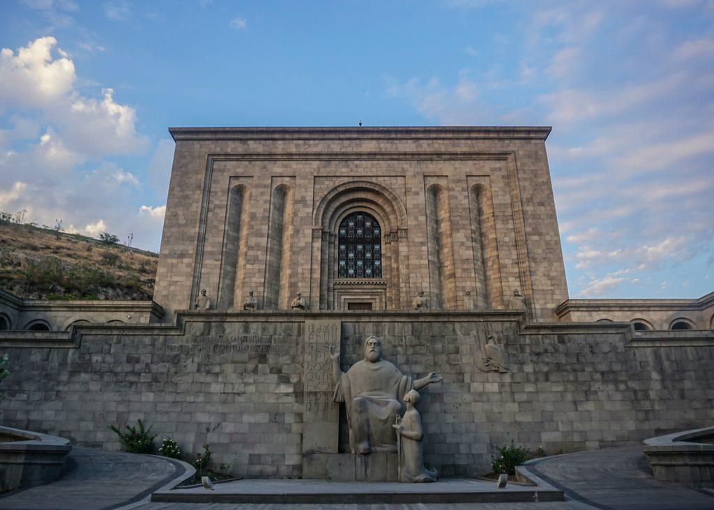 yerevan_institute