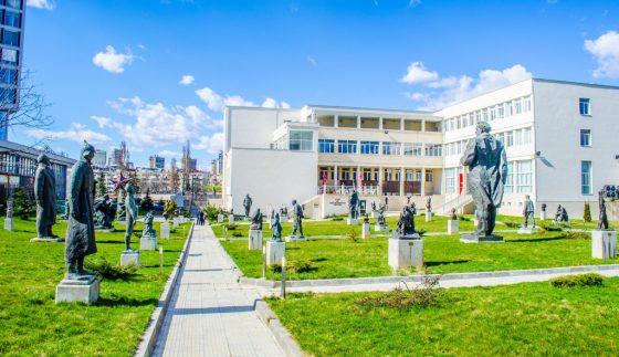 Sofia_museum.jpg