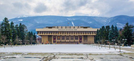 Sofia_museum1.jpg