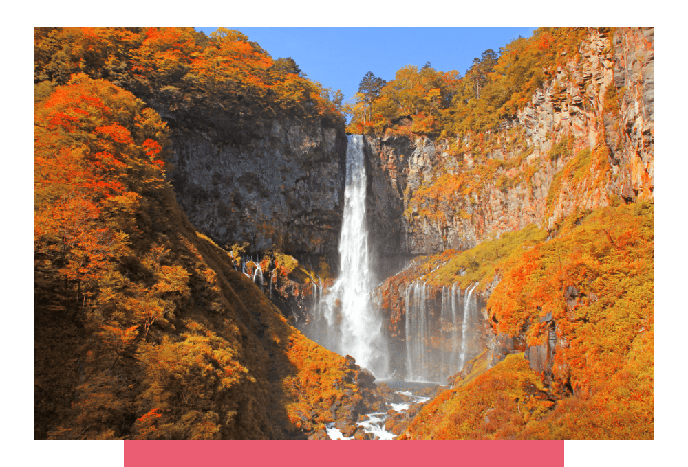 Водопад Кэгон | Crazy Llama